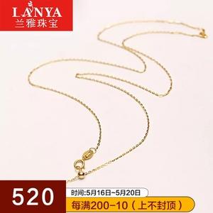 兰雅<span class=H>珠宝</span> 流行针式路路通项链 可调节diy穿心链 经典18k金O字链