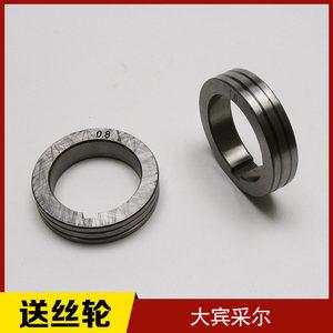 二氧化碳气保焊机<span class=H>送丝机</span>头0.8/1.0/1.2焊丝大宾采尔送丝轮电机轮