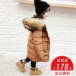 男童女童中长款儿童 中小<span class=H>童装</span>羽绒服2017新款潮 冬季宝宝加厚外套