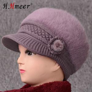 帽子女冬天老年人加绒加厚妈妈保暖帽兔毛中老年人针织<span class=H>毛线帽</span>围巾