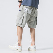 Noisy Summer American Original Fashion Men's Five-minute Pants Japanese Retro Teenagers Leisure Shorts