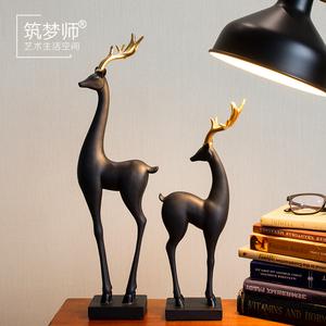 北欧金角鹿<span class=H>家居</span>装饰品美式欧式客厅玄关电视柜创意树脂桌面摆件