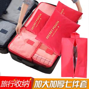 旅行收纳袋行李内衣<span class=H>鞋子</span>打包袋防水旅游整理袋衣物衣服收纳包套装