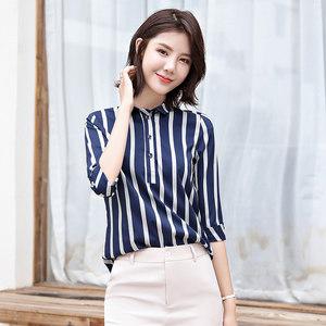 蓝色条纹<span class=H>衬衫</span>女竖条纹2019春季新款宽松韩版衬衣时尚撞色中袖上衣