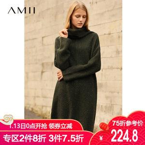 Amii极简复古chic慵懒风森系连衣裙2018冬季新彩点高领套头<span class=H>毛衣裙</span>