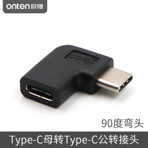 Type-C公对母90度延长线<span class=H>转接头</span>L型左右弯USB-C充电数据线转换头
