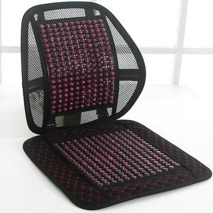 木珠坐垫靠垫一体夏季透气麻将凉席椅子凉垫单片办公室学生座椅垫