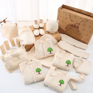 纯棉婴儿衣服新生儿礼盒套装春秋冬季初生刚出生满月宝宝母婴用品