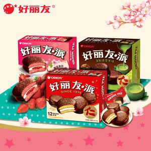 好丽友派巧克力派新品草莓派组合<span class=H>西式</span><span class=H>糕点</span>休闲零食整箱早餐小面包