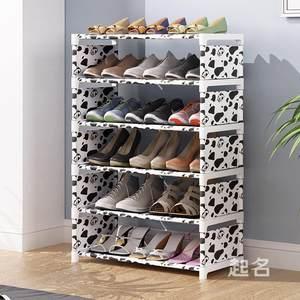 个性创意时尚简易便捷式宿舍个人<span class=H>鞋柜</span>多层组装节省空间小鞋架LH04