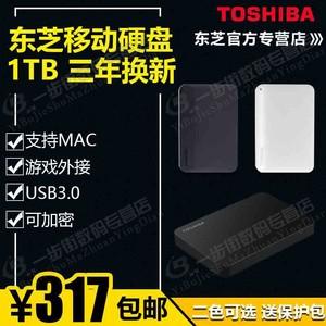 包邮 东芝移动<span class=H>硬盘</span>1T 高速USB3.0 新黑甲虫1TB2.5英寸正品A3加密