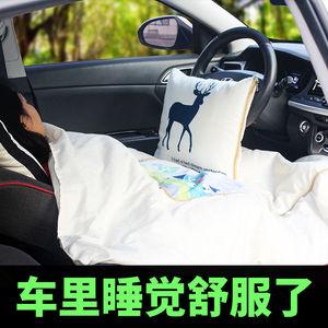 车载车上抱枕被子车用一对汽车内后排加厚毛毯用品可爱睡觉冬季小