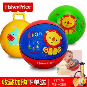 费雪<span class=H>宝宝</span>小皮球玩具1-3岁儿童篮球弹力球幼儿园专用拍拍球类
