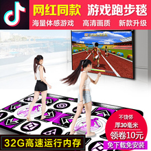 Kangli Dancing Blanket Dual Computer TV Interface Wireless Running Dancing Machine Household Body Game Hand Dancing