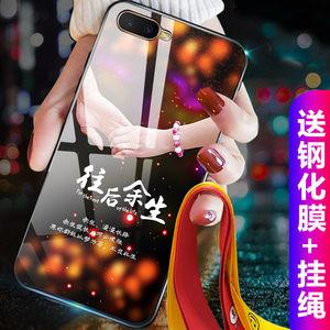 oppok1<span class=H>手机壳</span>女款钢化玻璃壳OPPO K1手机套硅胶防摔R15X保护潮套网红全包磨砂