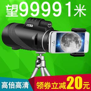 单筒手机<span class=H>望远镜</span>高清高倍夜视非红外成人演唱会小型拍照专用望眼镜
