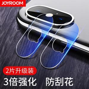苹果X镜头膜Xs全屏钢化膜iphoneXs Max后膜iphonex后置摄像头xs保护圈xsmax<span class=H>手机</span>背膜8x全屏iphone x<span class=H>贴膜</span>Max