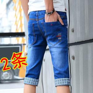 七分牛仔<span class=H>短裤</span>男修身小脚5夏季薄款五分青少年生男孩潮牌弹性7分裤