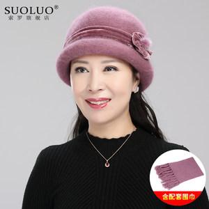 中老年帽子女冬季天保暖老人老年人兔毛针织帽妈妈奶奶围巾<span class=H>毛线帽</span>