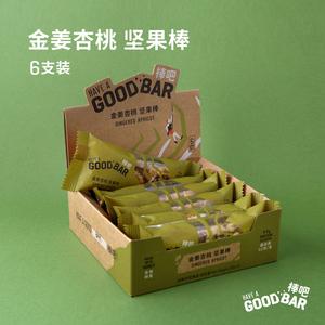 棒吧haveagoodbar金姜杏桃坚果棒6支低卡每日坚果巴旦木健身代餐
