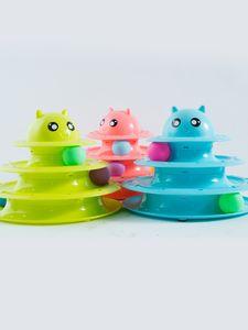 质感环保简洁耐玩猫咪玩具自嗨室内抗摔客厅精致PP材质玩具<span class=H>球</span>蓝色