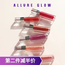 AllureGlow Bean Sand Lip Glaze Moisturizing Dumb Light Moisturizing Lipstick Moisturizing Water and Waterproofing New
