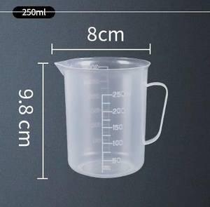 奶茶器具做蛋糕的量杯冷水杯烘焙屋计量杯厨房奶茶店加厚奶茶屋