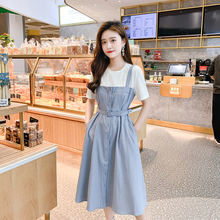 Dresses Women Summer 2019 New Mid-long Received Waist Slim Lovely Fake Two-piece Suit Age-reducing Belt Dress