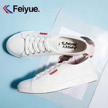 Feiyue/Feiyue Canvas Shoes Women Summer New Pure White Shoes Korean Version Comfortable Air-permeable Moisture Shoes 1512