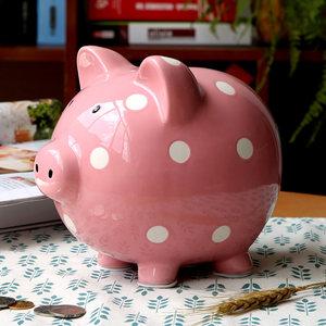 <span class=H>陶瓷</span>猪<span class=H>存钱罐</span>储蓄罐储钱罐大号儿童创意成人女孩卡通可爱只进不出