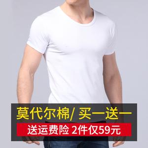 莫代尔冰丝短袖t恤男装夏季背心