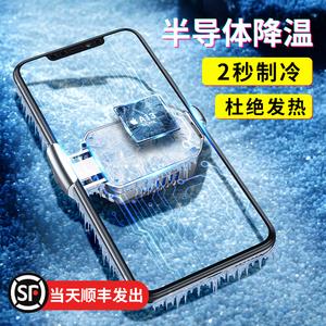 手机散热器半导体制冷夹降温神器