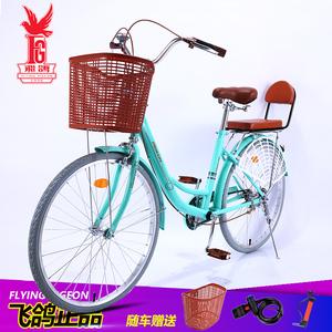 飞鸽<span class=H>自行车</span>女式24寸26寸通勤轻便城市代步成人公主学生男淑女单车
