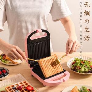 多功能轻食早餐机双面加热面包机