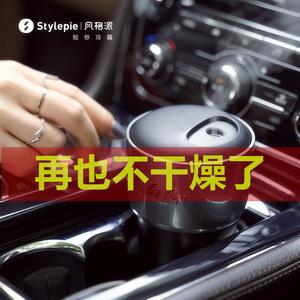 车载空气净化器汽车加湿器香薰精油净化喷雾车内负离子<span class=H>氧吧</span>除异味
