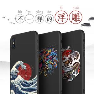 法拉贝拉<span class=H>iphone</span>x手机壳新款苹果x硅胶男个性潮牌ipx创意套<span class=H>配件</span>软