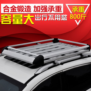 汽车行李架车顶架车顶框<span class=H>行李框</span>越野车SUV旅行架横杆通用改装货架