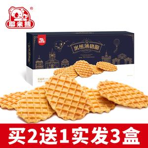 耶米熊<span class=H>饼干</span>薄格脆盒装休闲零食鸡蛋脆<span class=H>饼干</span>糕点早餐小零食袋装135g