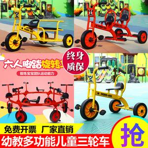 幼教专用双人儿童三轮车幼儿园脚踏车早教车户外玩具游戏车精品