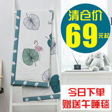 Mercury Home Textile Air Conditioning Quilt 100% Pure Cotton Summer Quilt Machine Wash Single Summer Thin Quilt