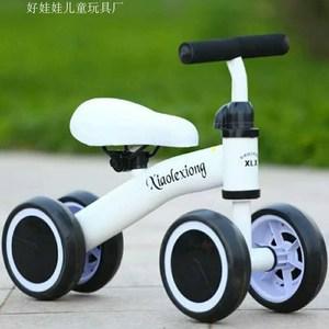 儿童平衡车无脚踏滑步车2-3-4-6岁5小孩双轮宝宝平行车滑行学步。