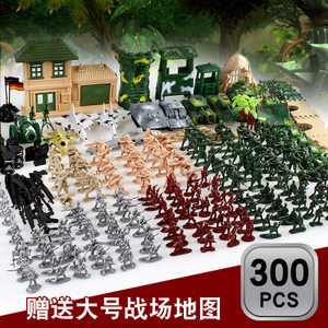 二戰小兵人士兵<span class=H>玩具</span>模型套裝 塑料軍事打仗武器小人沙盤場景兵團