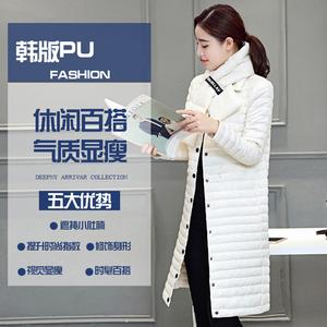轻薄羽绒服女2017冬装女装韩版修身时尚白<span class=H>鸭绒</span>外套中长款羽绒<span class=H>衣</span>女