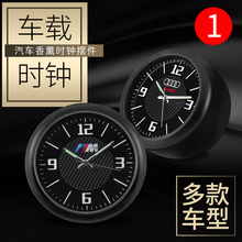 Creative vehicle clock, vehicle thermometer, vehicle electronic watch, car clock, timetable clock, electronic clock, quartz watch.