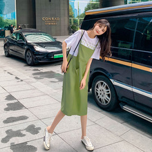 Belt Skirt Suit Slimming Age 2019 New Summer Westernization Holiday Two Dresses Super Fairy Sweet Mori