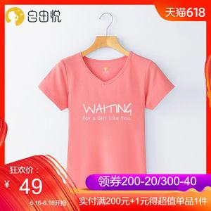 自由��夏装女装纯棉短袖<span class=H>T恤</span>女V领体恤衫修身韩版字母印花上衣女