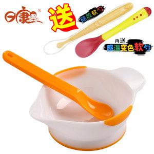 日康宝宝<span class=H>辅食</span>碗勺儿童餐具套装新生儿防摔研磨小勺子婴儿幼儿吃饭