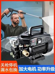 免擦洗车喷雾设备高压力水抢强力高压水泵免划痕多功能器家用全套