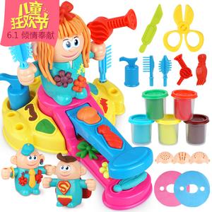 创意儿童理发师<span class=H>彩泥</span> 挤头发<span class=H>橡皮泥</span>DIY模具工具套装粘土过家家<span class=H>玩具</span>