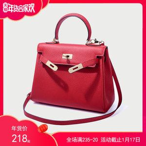 <span class=H>包包</span>女2018新款手提包牛皮包凯莉包真皮女包红色新娘包单肩斜挎包